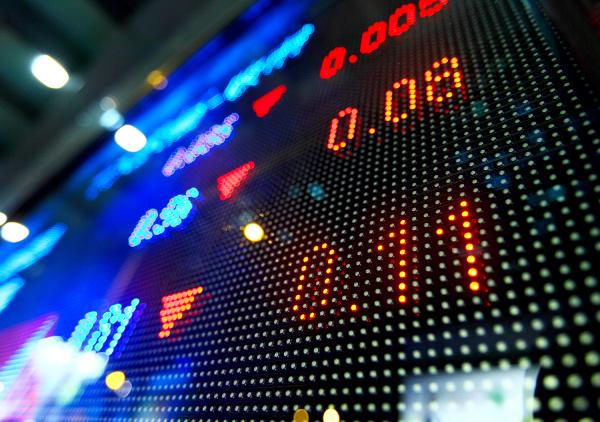 stock market price display