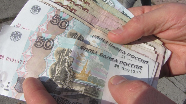 rubel russia foreign exchange currency exchange