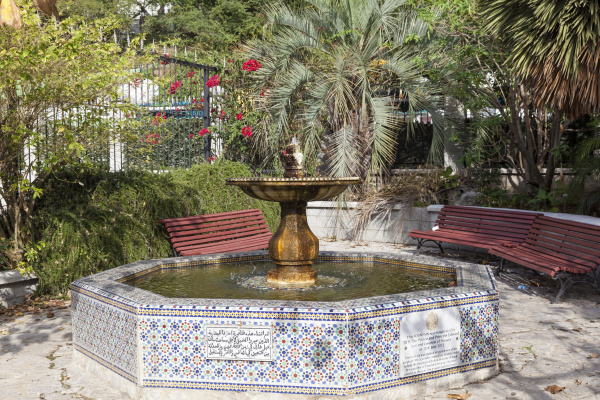 fountain in the alameda gardens in