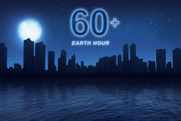 earth hour message to turn off