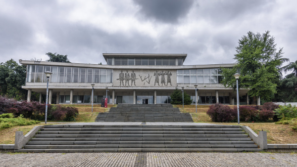 exterior view of the museum of