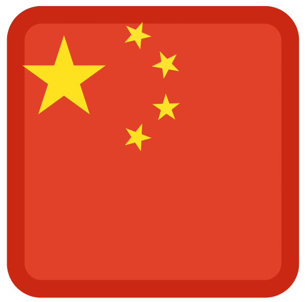flag china square country shape patriotic