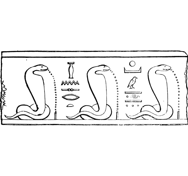the haje according to figures carved