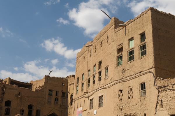 building facade oman