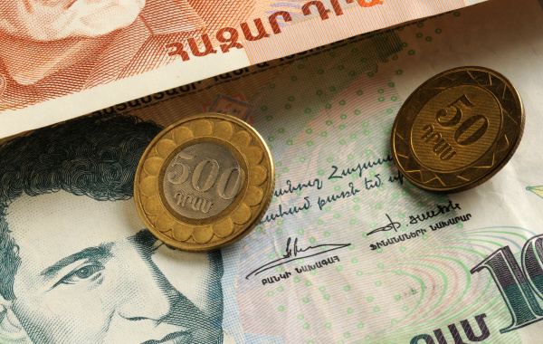 close up of armenian coins and