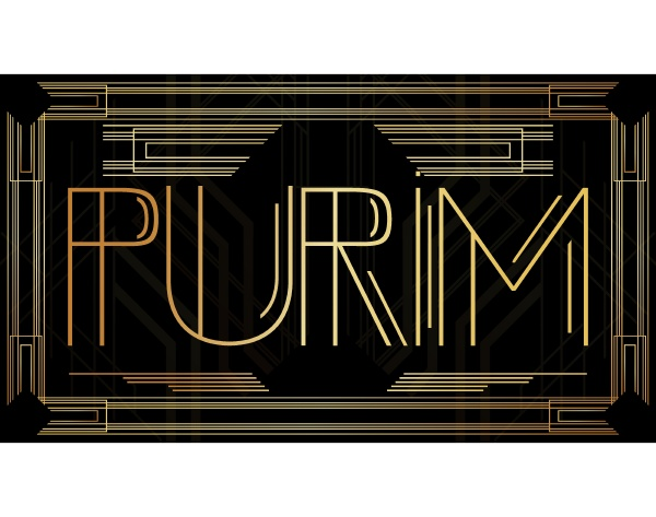 golden decorative purim sign with vintage