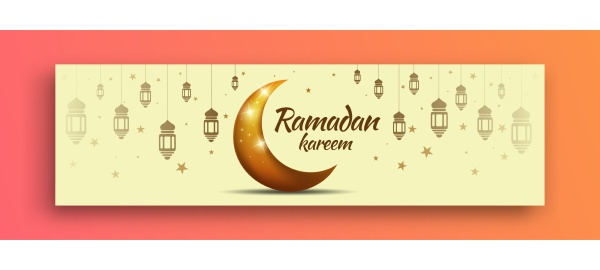 banner, for, ramadan, preparation, with, a - 28239933