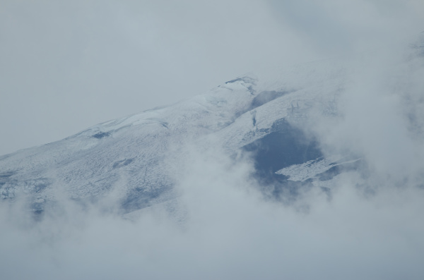 slope of the llaima volcano covered