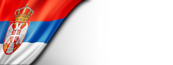 serbian flag isolated on white banner