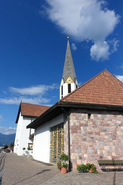 catholic holy spirit church verdins