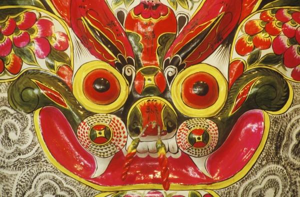close up of a dragon design