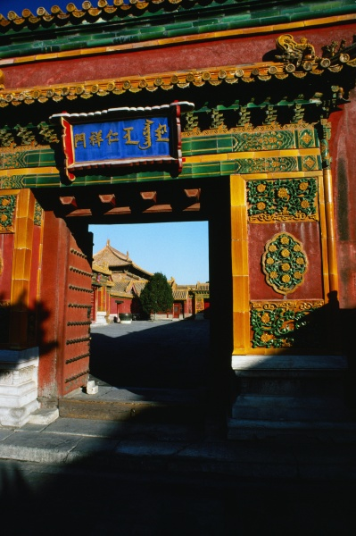 entrance of a building forbidden city