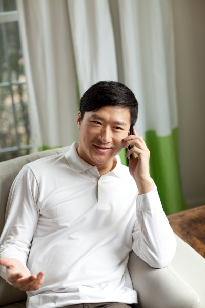 asians digital call alone vertical composition
