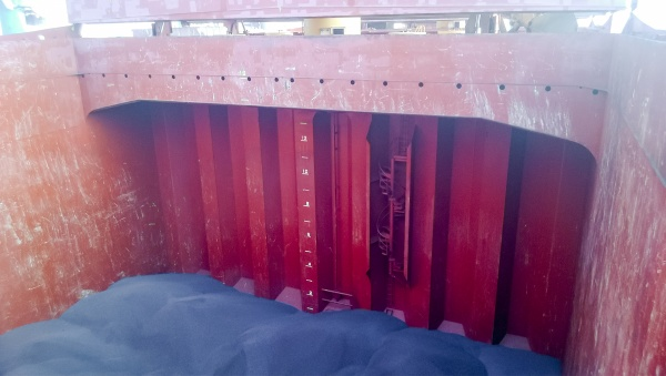 the cargo compartment of the ship
