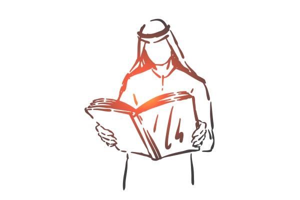literature hobby education concept sketch