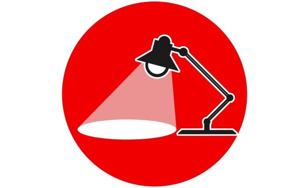 desk lamp icon with bulbs shine