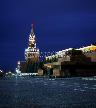 moscow ru z 008