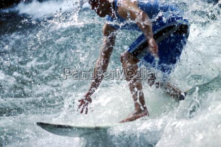 wild, surfing - 70561