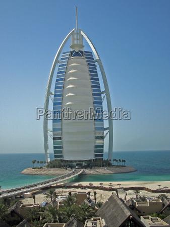 burj al arab daytime