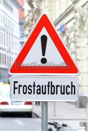 frost heaving 2
