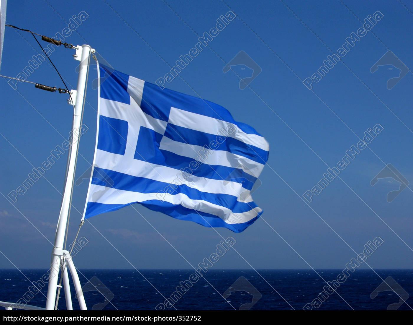 greek, flag - 352752
