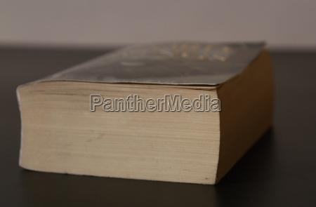 book - 378532