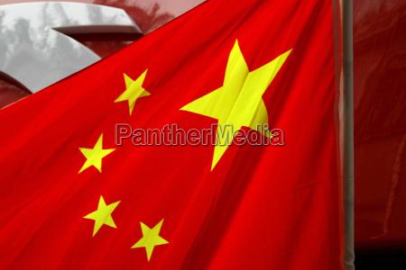 chinese flag 002