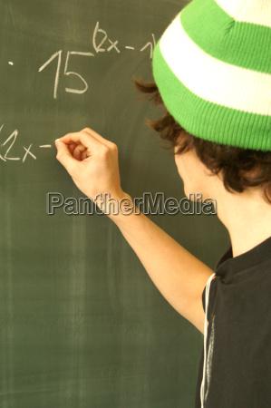 student - 537558