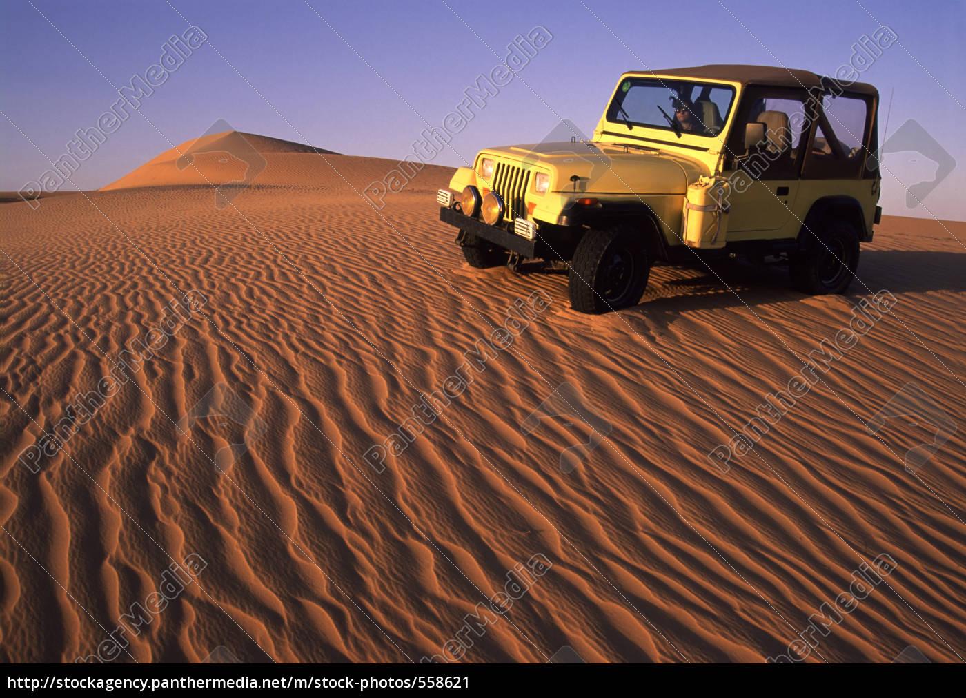crossing, the, desert - 558621