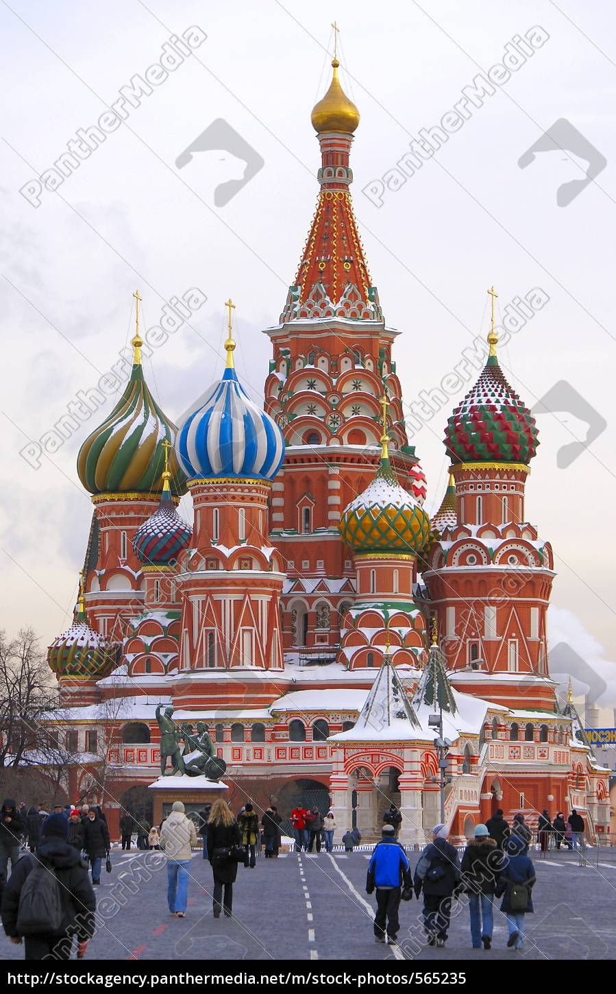 st., basil's, cathedral, moscow - 565235