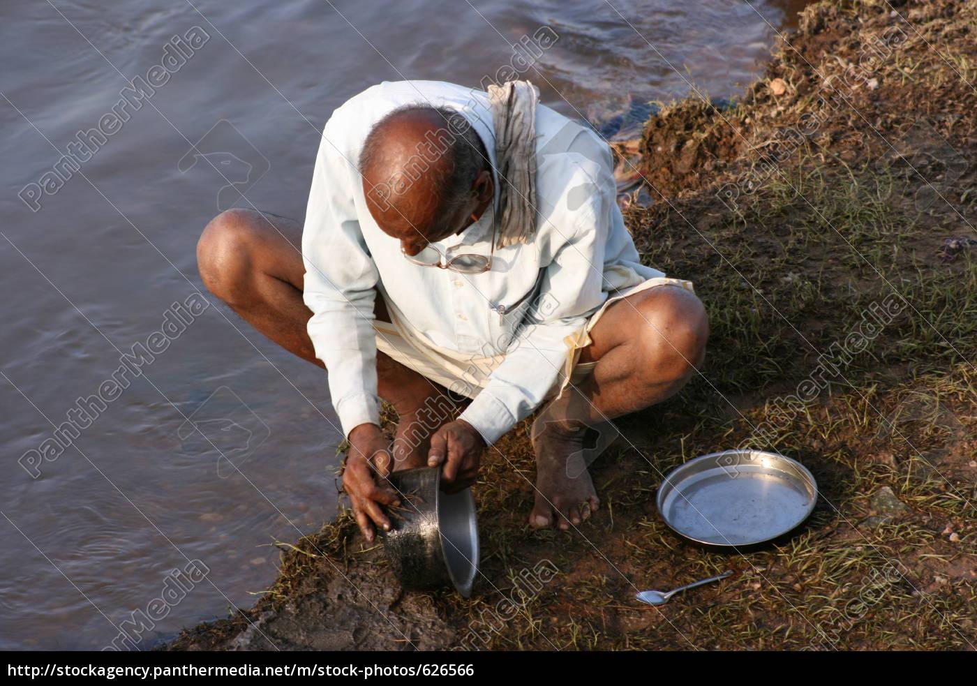 flushing, indian - 626566