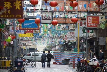hong, kong, temple, street - 640002