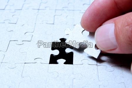 integration - 640664