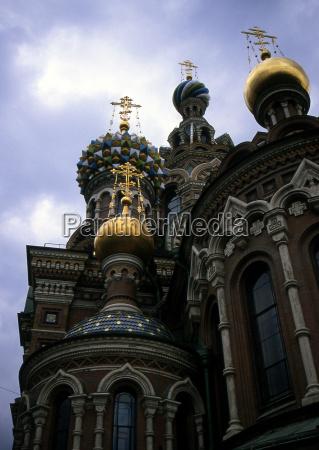 blood church ru 0025 2000