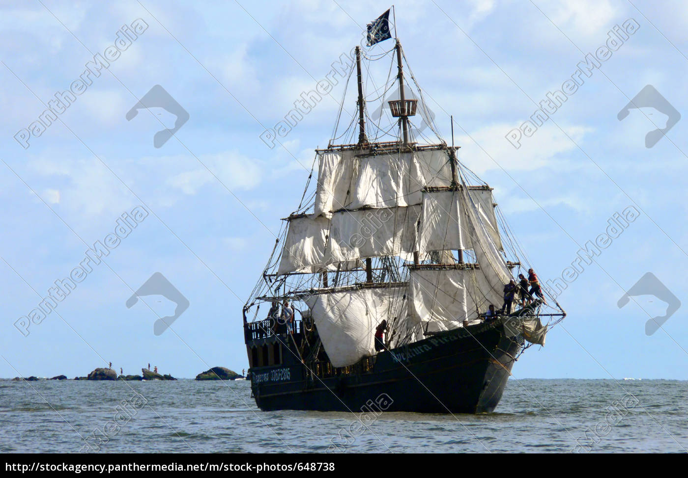 pirate, ship - 648738