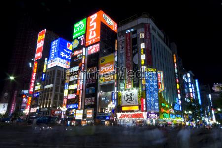 nightlife tokyo