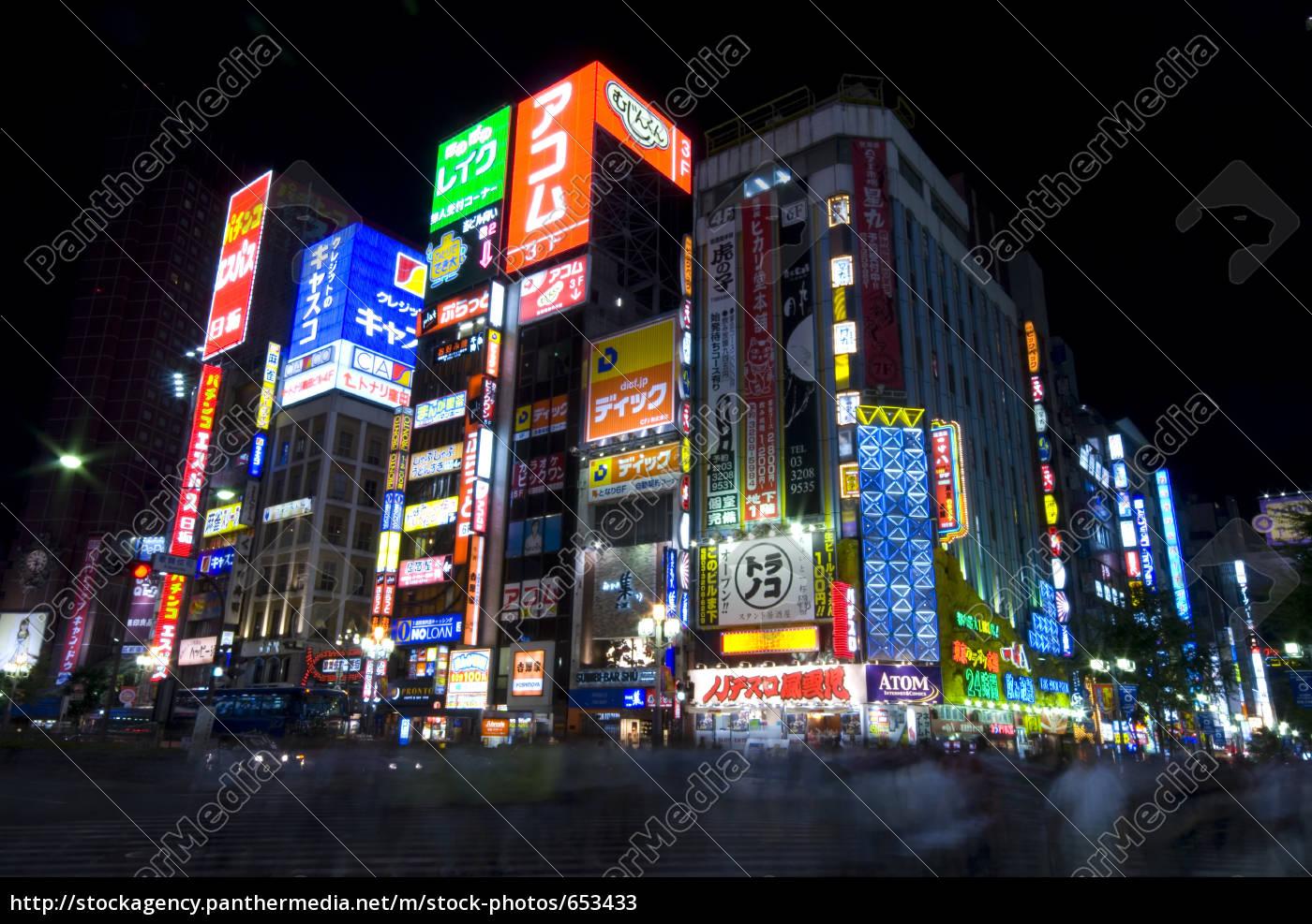 nightlife, tokyo - 653433