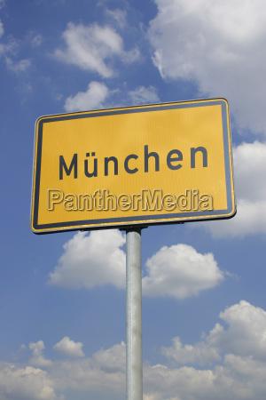 munich shield