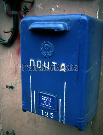 mailbox ru 0035 2000