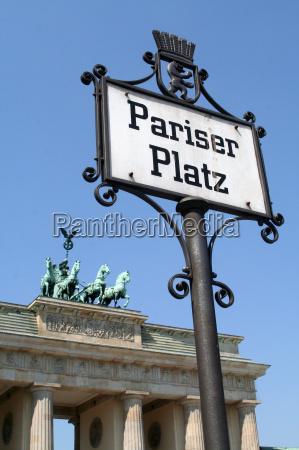 the, pariser, platz, in, berlin, mitte - 687261