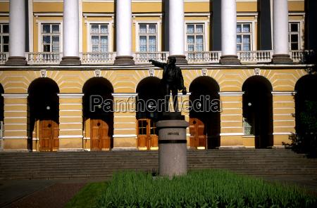 smolny ru 0063 2000