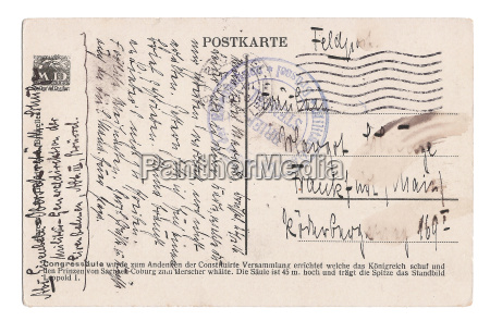 vintage postkarte