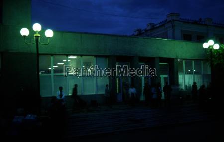 station at night ru 0770 2001