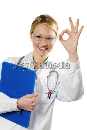 healthcare - 1322097