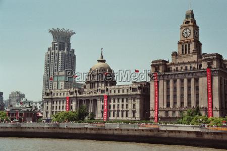 confederation of shanghai