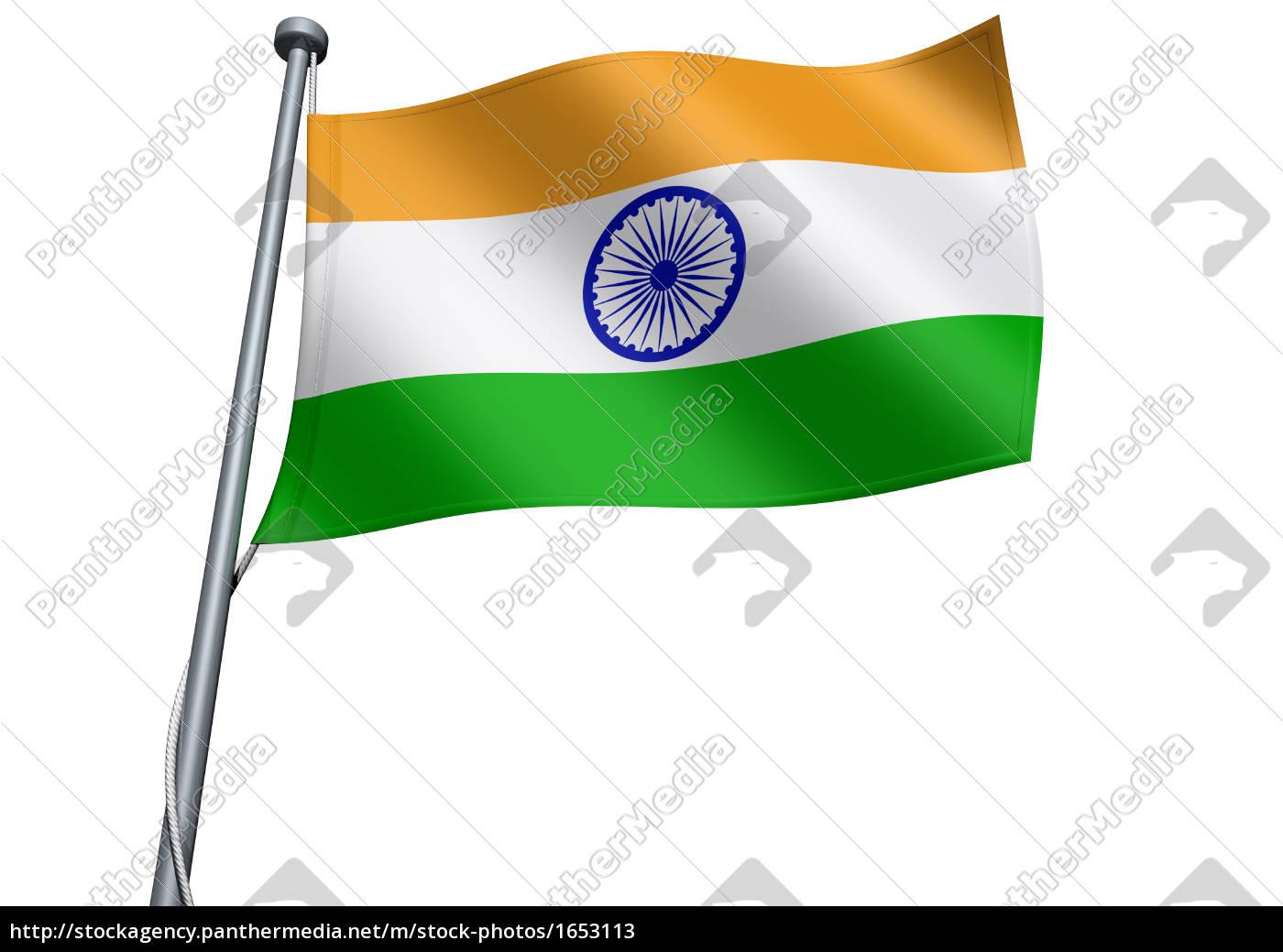 india - 1653113
