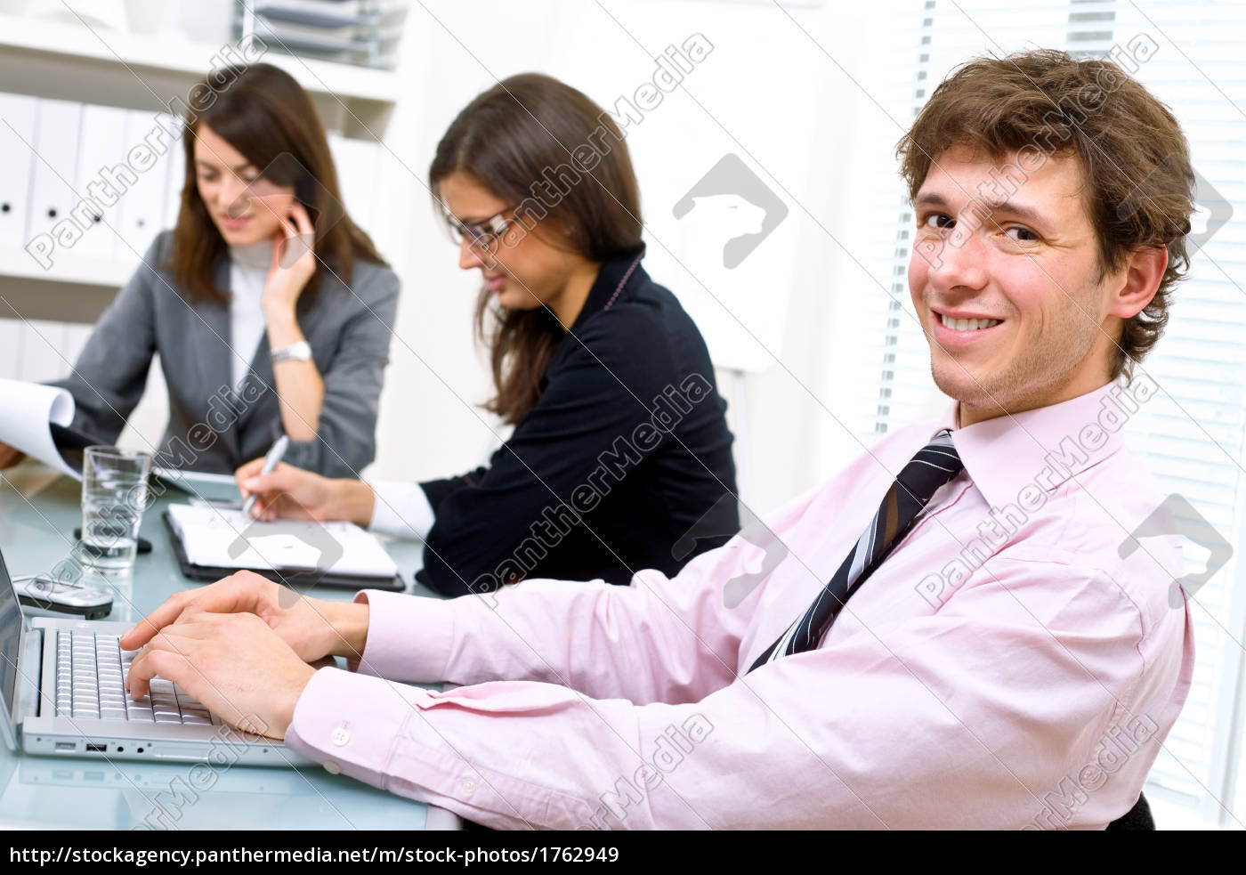 business, meeting - 1762949