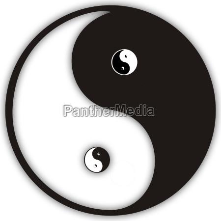 yin yang recursively