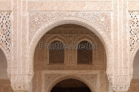 arch alhambra