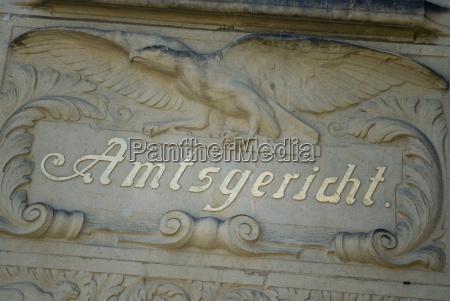 lettering amtsgericht nostalgia